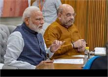 Air Pollution: मौसम बना सहारा प्रधानमंत्री ने की समीक्षा