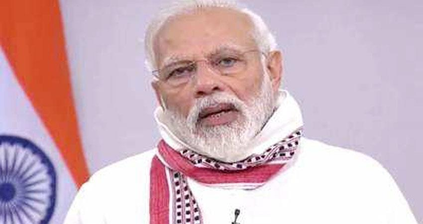 PM Modi''s video address today on the 5th anniversary of Skill India Mission prshnt