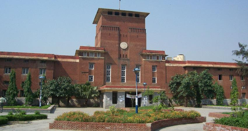today second list admission starts in delhi university