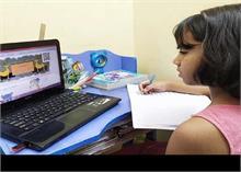 ऑनलाइन पढ़ाई से बच्चों के स्वास्थ्य को हो रहा ये नुकसान, सर्वे में खुलासा