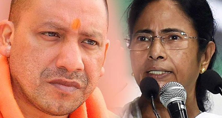 yogi-adityanath-calcutta-rally-canceled-after-amit-shah