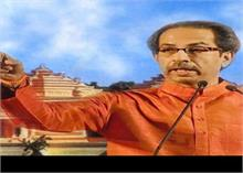 अयोध्या पहुंच कर बोले उद्धव ठाकरे - मैं BJP से अलग हुआ हूं, हिंदुत्व से नहीं