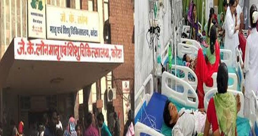 rajasthan 10 infants die within month in hospital in bundi