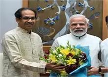 PM मोदी से मिलने के बाद बोले उद्धव ठाकरे- CAA से डरने की जरूरत नहीं