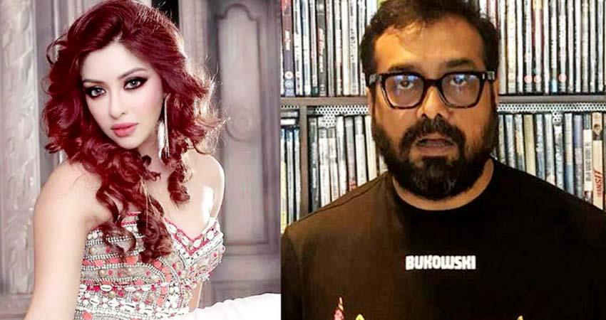 anurag kashyap appear police today for questioning in payal ghosh case aljwnt