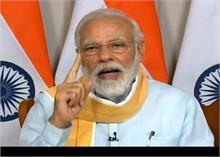 अंतरराष्ट्रीय योग दिवस: PM मोदी बोले- मेडिकल साइंस ने अपनाया, डॉक्टरों ने सुरक्षा कवच बनाया योग