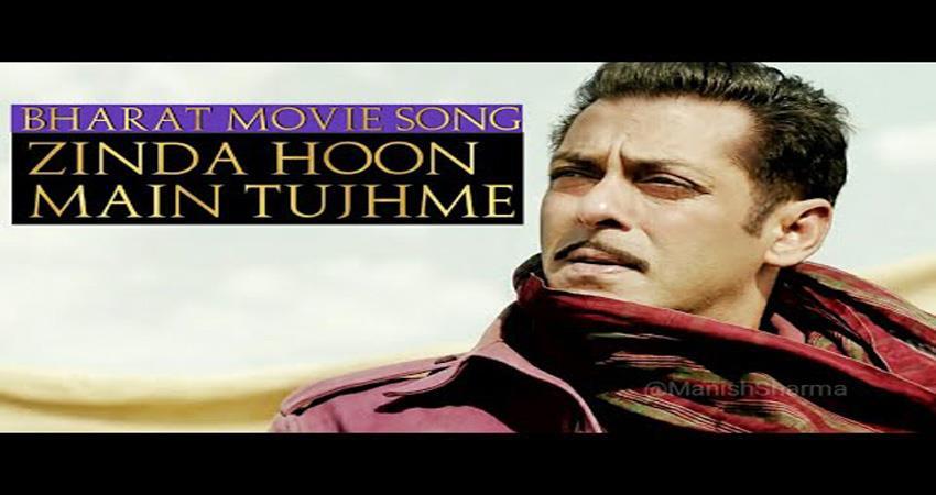 film-bharat-zinda-hoon-song-out