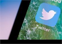 धार्मिक भावनाएं भड़काने के आरोप में ट्विटर पर FIR, बुजुर्ग की दाढ़ी काटने का वीडियो किया था ट्रेंड