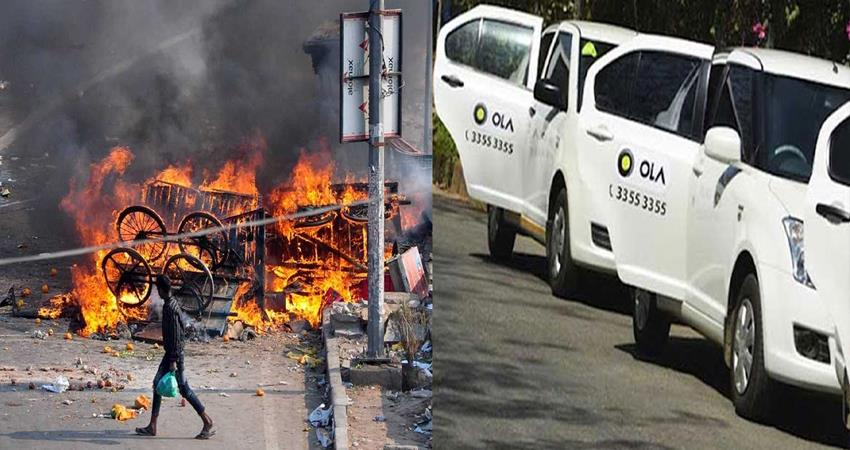 delhi violence auto taxi and ola uber closed services for violence affected area