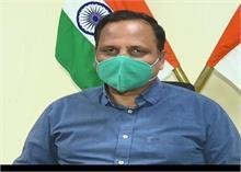 दिल्ली: अब कोरोना से जुड़ी सारी जानकारी व्हाट्सएप पर मिलेगी, नया हेल्पडेस्क लॉन्च