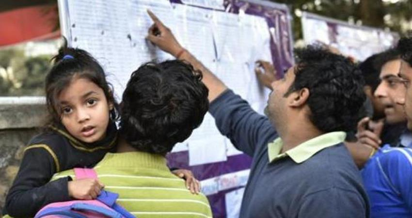 nursery admission delhi school online registration