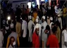 गुजरात:अस्पताल में लगी भीषण आग, ICU में एडमिट थे 70 मरीज