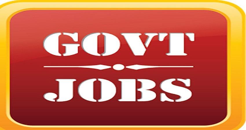 recruitment-in-various-positions-in-uttar-pradesh-power-corporation-djsgnt