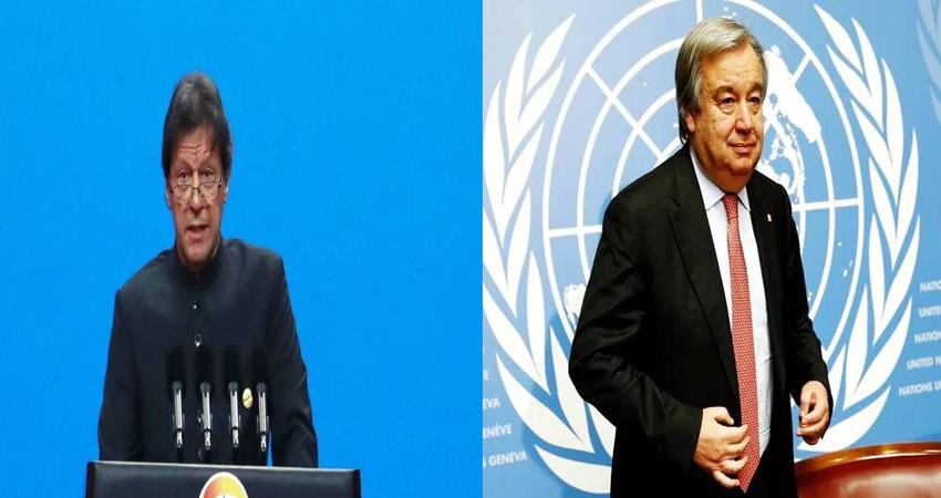 un secretary general antonio gutres did not consider it necessary to reply to pakistan letter