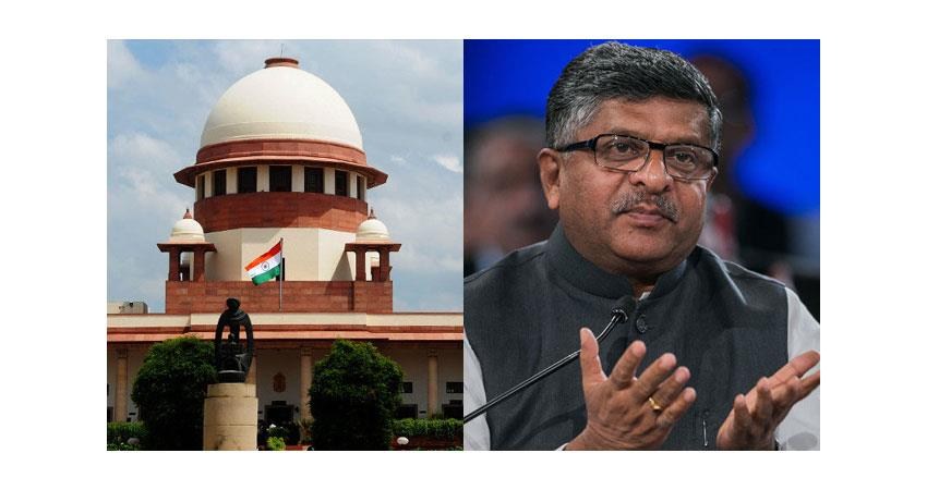 appointment judge''''s will not be interrupted, law minister ravi shankar prasad