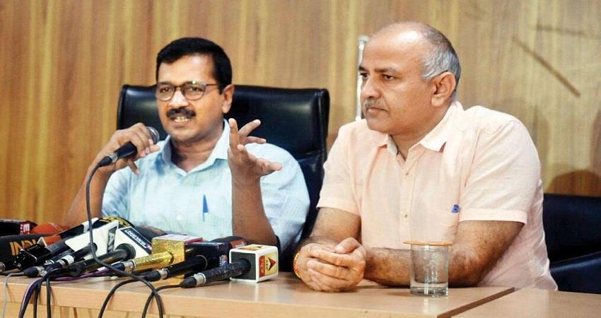 Delhi govt formed a committee to get Delhi out of economic crisis KMBSNT