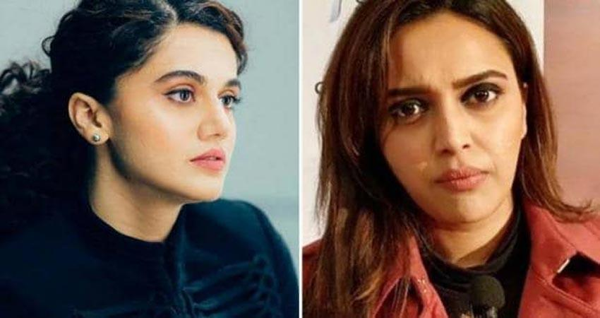 swara bhaskar and taapsee pannu reacted on the jnu violence in the campus
