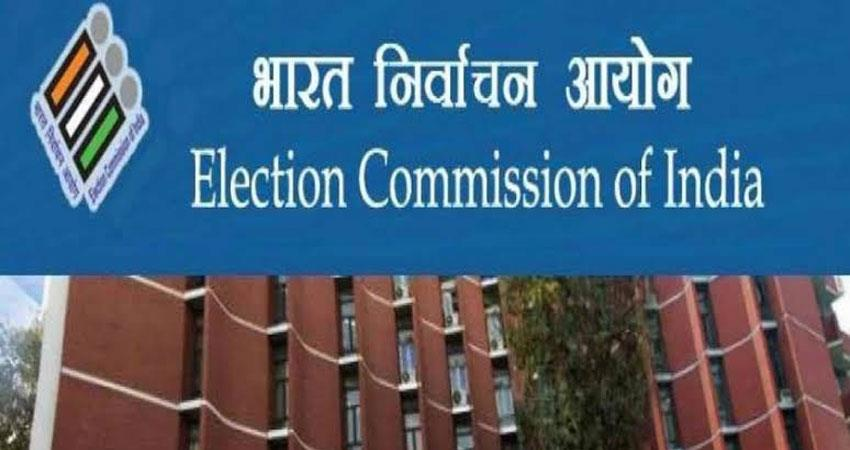 election-commission-sandeep-saxena-file-demand-for-delhi-election