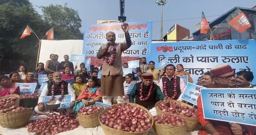delhi bjp protest against delhi govt hike in onion price
