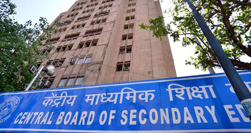 cbse board announces examinations starting from first week of march