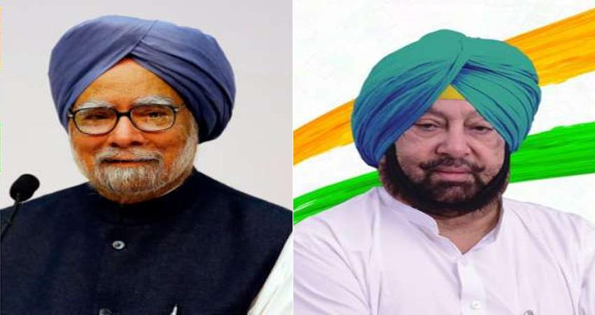 neither-i-nor-manmohan-singh-will-attend-pakistan-s-function-amarendra-singh