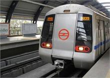 लॉकडाउन में सुस्त पड़ी दिल्ली मेट्रो, एक-एक घंटे के अंतराल पर चलेगी गाड़ी