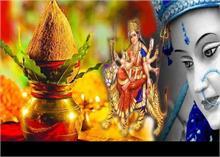 Shardiya Navratri 2021: इस बार 8 दिन की नवरात्रि, जानिएकलश स्थापना की विधि