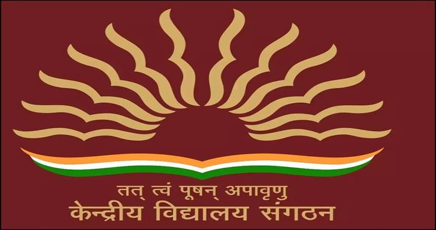 kendriya-vidyalaya-released-new-schedule-of-admission-kmbsnt