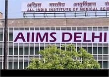 कोरोना संकट से घिरा दिल्ली AIIMS, 1300 से ज्यादा स्वास्थ्यकर्मी संक्रमित