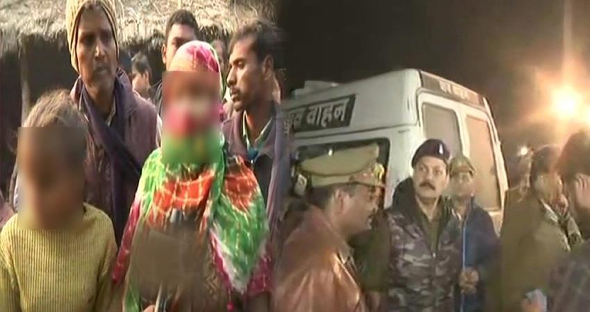 unnao rape case lucknow police yogi adityanathbjp narendra modi
