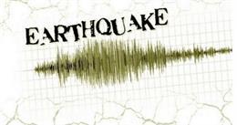 हिमाचल के चंबा में मध्यम तीव्रता के भूकंप के झटके, कोई हताहत नहीं
