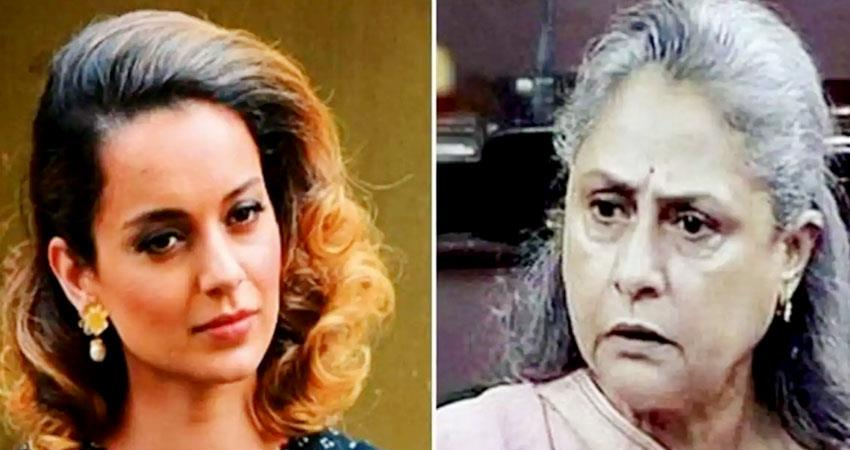 kangana ranaut to jaya bachchan casting couch says actress has to sleep with hero aljwnt