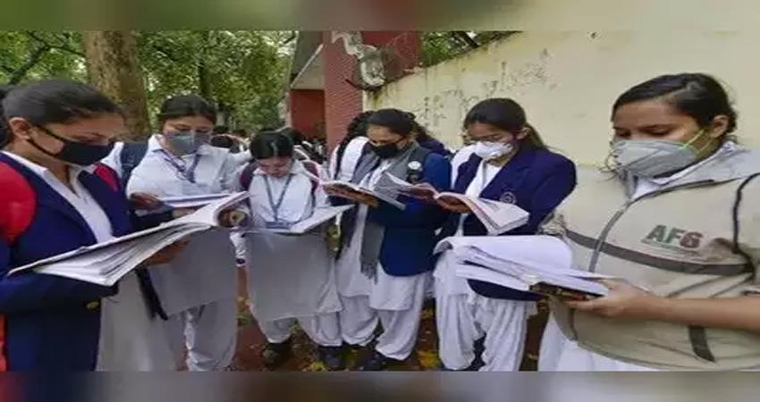 Coronavirus Students will sit one meter away in board examinations CBSE