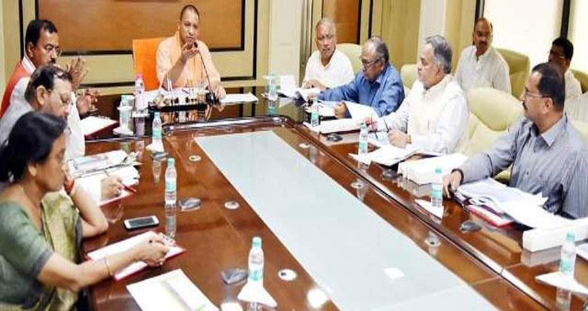 up government will select consultant for economy plan high power committee prshnt