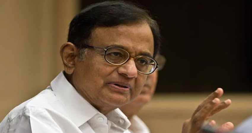 p chidambaram stranded in the indian media and said that the bjp is tired