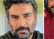 Raj Kundra Case: शिल्पा को मिला R Madhwan का सपोर्ट, कहा- 'मुझे यकीन है तुम..'