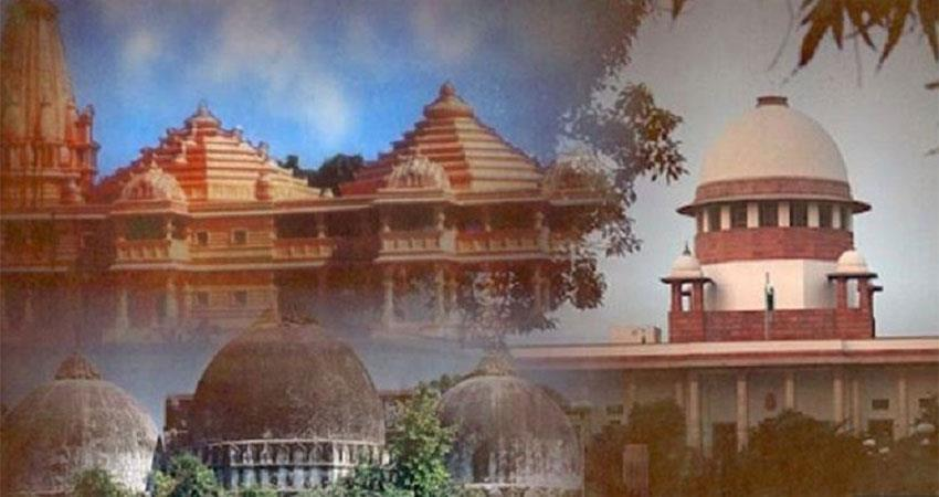 the supreme court decision on ram temple
