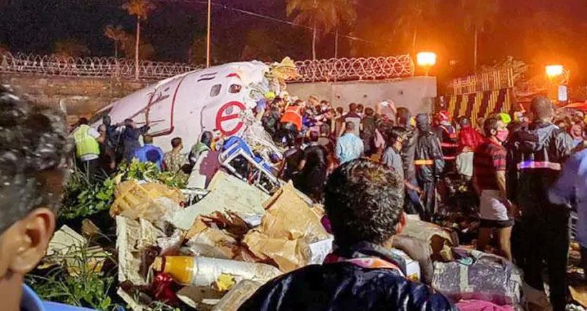 kerala plane crash so far 18 deaths two such aircraft fell below 35 feet prshnt