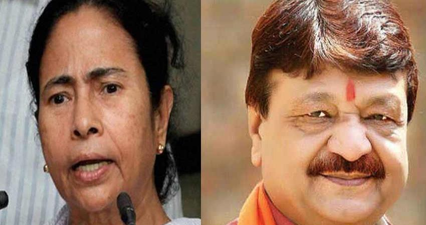 nrc-in-bengal-mamta-said-she-will-not-be-allowed-to-apply-in-the-state