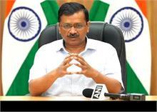 कोरोना से जान गंवाने वाले 3708 परिवारों का आर्थिक सहायता आवेदन दिल्ली सरकार ने किया मंजूर