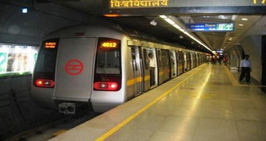 3 metro stations of yellow line will be closed for 4 hrs today due to farmers protest kmbsnt
