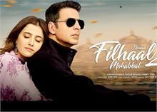 खत्म हुआ इंतजार, रिलीज हुआ Filhall का सीक्वल 'Filhaal 2- Mohabbat'