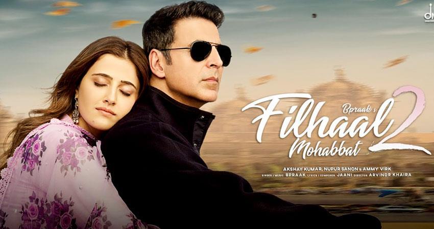 akshay kumar and nupur sanon starrer filhaal 2 mohabbat song released aljwnt