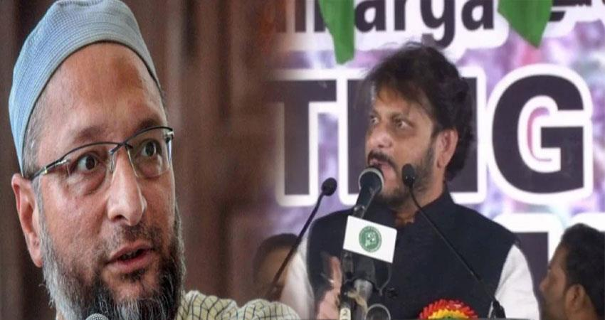 fir registered against aimim leader waris pathan