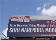 #HowdyModi: NRG स्टेडियम में प्रधानमंत्री के स्वागत के लिए लगे पोस्टर, निकली कार रैली