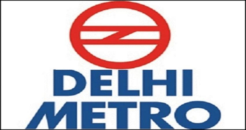 dmrc suggestions to delhi people about metro stations kmbsnt
