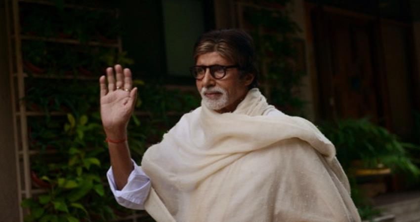 amitabh bachchan share health information with fans