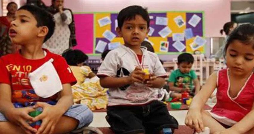 Delhi MCD Nursery admission EWS School