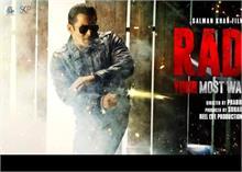 Radhe movie piracy मामले में 3 के खिलाफ FIR, 50 रुपये में बिक रही थी पायरेटेड कॉपी