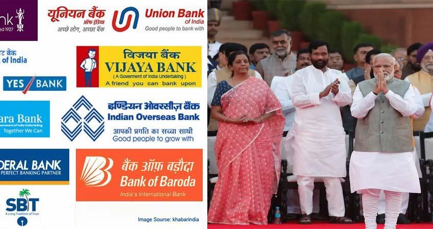 13 banks of india goes in court against pm modi government